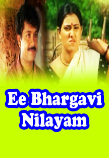 Watch Ee Bhargavi Nilayam full movie Online - Eros Now