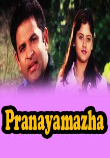 Watch Pranayamazha full movie Online - Eros Now