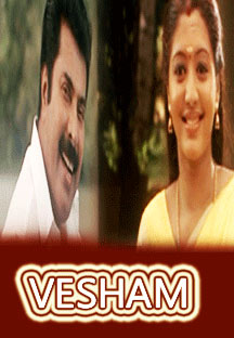 Watch Vesham full movie Online - Eros Now
