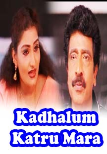 Watch Kadhalum Katru Mara full movie Online - Eros Now