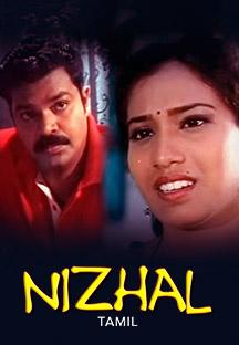Watch Nizhal full movie Online - Eros Now