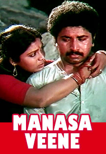 Watch Manasa Veene full movie Online - Eros Now