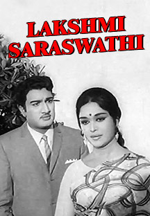 Watch Lakshmi Saraswathi full movie Online - Eros Now