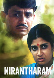Watch Nirantharam full movie Online - Eros Now