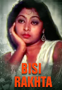 Watch Bisi Raktha full movie Online - Eros Now