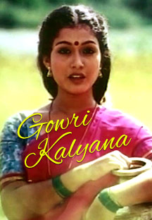 Watch Gowri Kalyana full movie Online - Eros Now