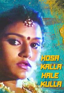 Watch Hosa Kalla Hale Kulla full movie Online - Eros Now