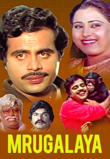 Watch Mrugalaya full movie Online - Eros Now