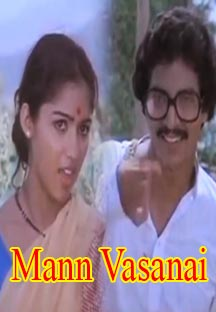 Watch Mann Vasanai full movie Online - Eros Now