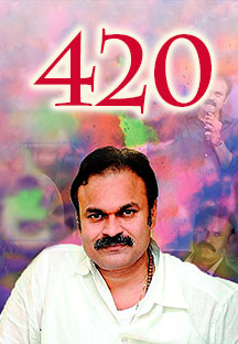 Watch 420 full movie Online - Eros Now