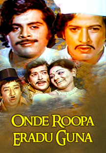 Watch Onde Roopa Eradu Guna full movie Online - Eros Now