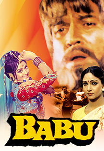 Watch Babu full movie Online - Eros Now
