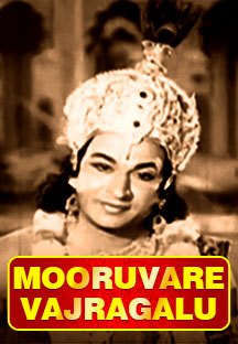 Watch Mooruvare Vajragalu full movie Online - Eros Now