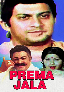 Watch Prema Jala full movie Online - Eros Now