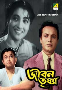 Watch Jeeban Trishna full movie Online - Eros Now
