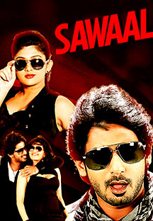 Watch Sawaal full movie Online - Eros Now