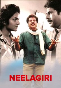 Watch Neelagiri full movie Online - Eros Now