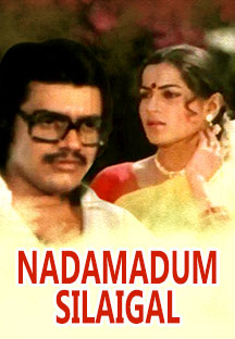Watch Nadamadum Silaigal full movie Online - Eros Now