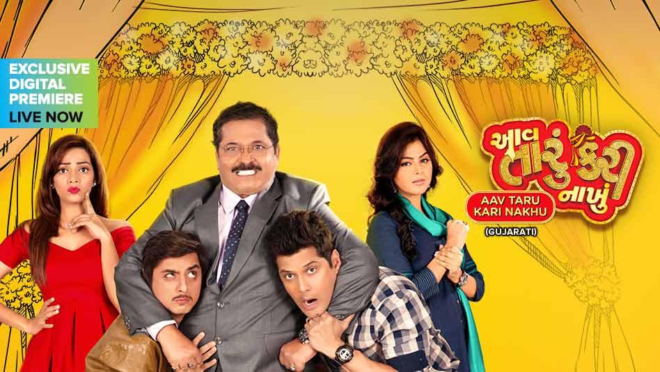 Watch Aav Taru Kari Nakhu full movie Online - Eros Now