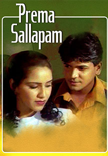 Watch Prema Sallapam full movie Online - Eros Now
