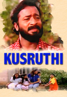Watch Kusruthi full movie Online - Eros Now
