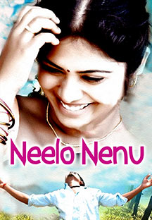 Watch Neelo Nenu full movie Online - Eros Now
