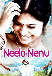 Watch Neelo Nenu full movie Online - Eros Now