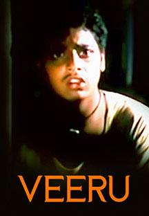 Watch Veeru full movie Online - Eros Now