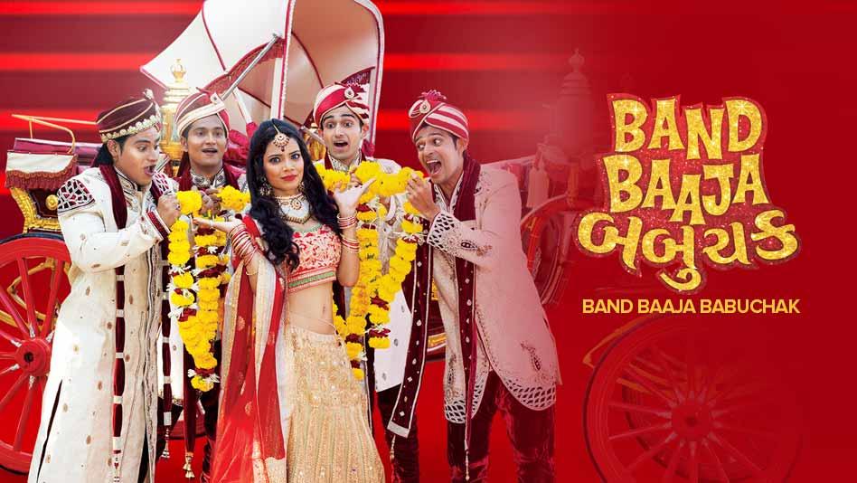 Watch Band Baaja Babuchak full movie Online - Eros Now