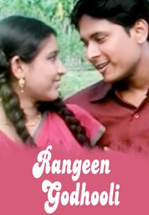 Watch Rangeen Godhooli full movie Online - Eros Now