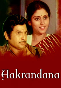 Watch Akrandhana full movie Online - Eros Now