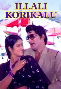 Watch Illali Korikalu full movie Online - Eros Now
