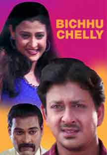 Watch Bichhu Chelly full movie Online - Eros Now