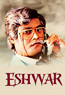 Watch Eshwar full movie Online - Eros Now