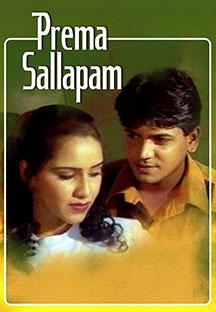 Watch Prema Sallapam - Malayalam full movie Online - Eros Now