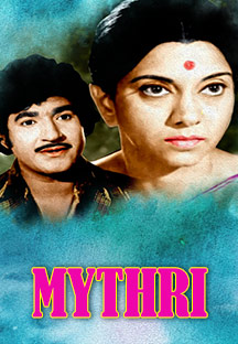 Watch Mythri full movie Online - Eros Now