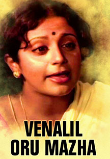 Watch Venalil Oru Mazha full movie Online - Eros Now