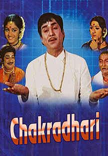 Watch Chakradhari full movie Online - Eros Now