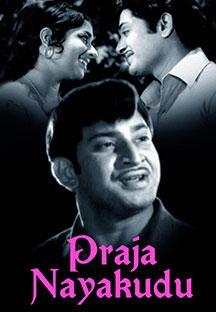 Watch Praja Nayakudu full movie Online - Eros Now