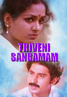 Watch Triveni Sangamam full movie Online - Eros Now