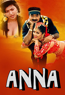 Watch Anna full movie Online - Eros Now