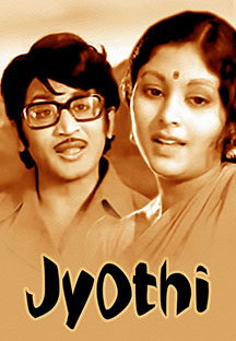 Watch Jyothi full movie Online - Eros Now