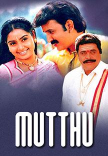 Mutthu