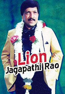Watch Lion Jagapathi Rao full movie Online - Eros Now
