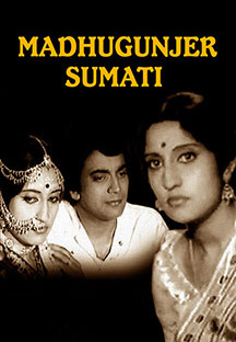 Watch Madhuganjer Sumati full movie Online - Eros Now
