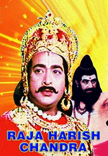 Watch Raja Harish Chandra full movie Online - Eros Now