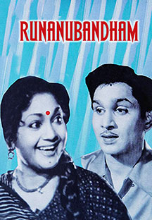Watch Runanubandham full movie Online - Eros Now