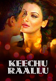 Watch Keechu Raallu full movie Online - Eros Now
