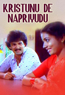 Watch Kristunu De Napriyudu full movie Online - Eros Now