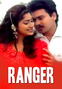 Watch Ranger full movie Online - Eros Now